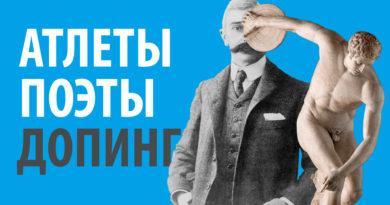 Интриги-с-Олимпиадами