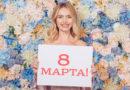 Поздравление с 8 марта от Вячеслава Солнцева! Слова, которые должна услышать каждая!