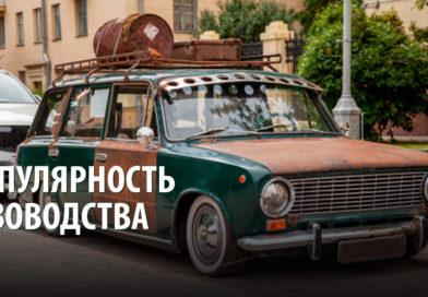 Старые автомобили: почему мужчины любят свои старые модели машин